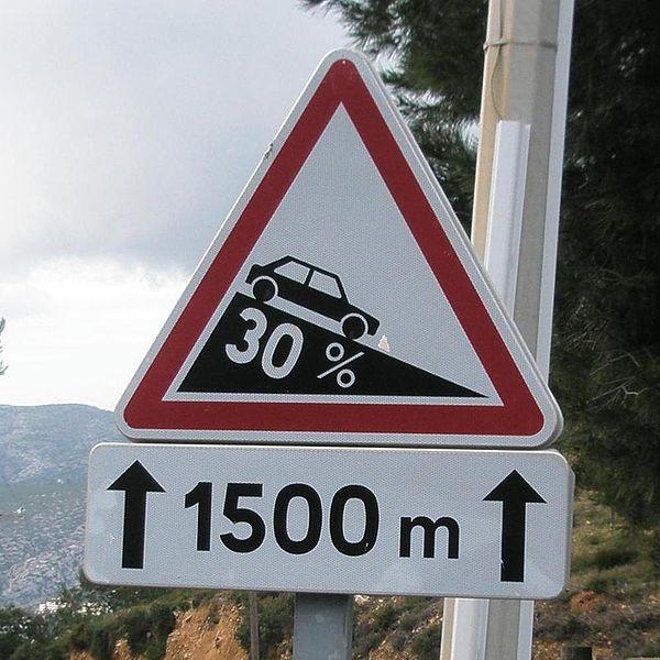 (Photo: Ouevre personelle - Wikimedia CC)