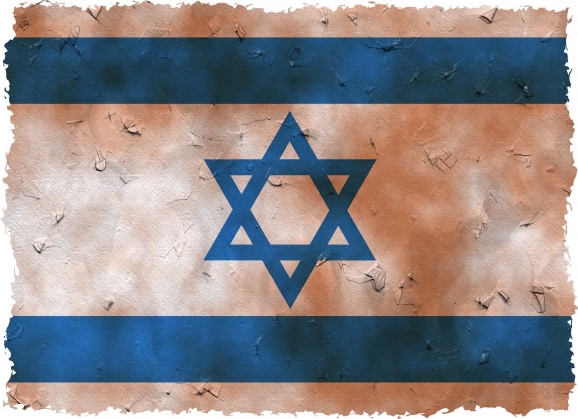 israeli-flag-1448031266wyx